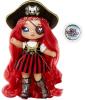 Na! Na! Na! Surprise Блестящие (1 серия) Пиратка