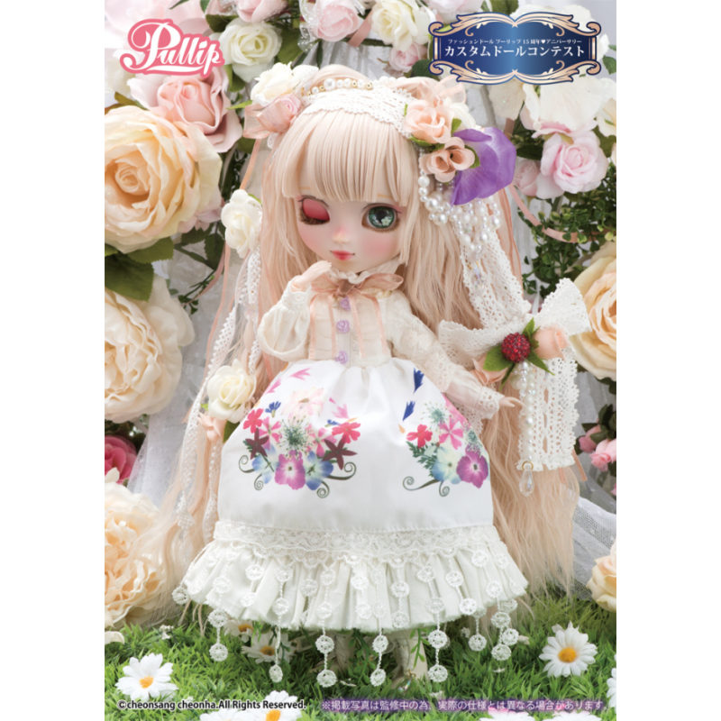 Белая Ведьма в саду кукла Пуллип - Pullip The Secret Garden of White Witch