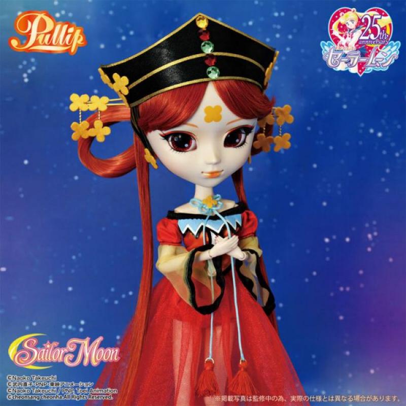 Сейлор Мун Какю кукла Пуллип - Pullip Sailor Moon Kakyu