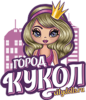 Интернет-магазин Город Кукол